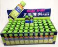 【第2類医薬品】五苓黄解内服液 30ml×50本+プレゼ...